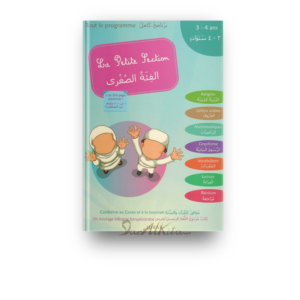 Petite section 3-4 ans programme islam arabe