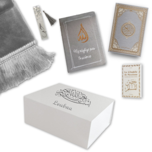 coffret-islam-aid-homme-femme-coran-tapis-marque-page-argent-or